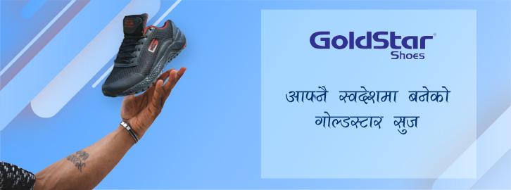 Order goldstar shoes from Choicemandu Online Shopping Site