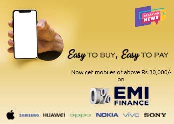 Smartphone on EMI in Nepal | EMI Service in Nepal | Choicemandu